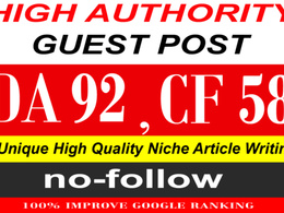 Guest post on QUORA QUORA.com DA92, PA75 CF62, all niche Indexed