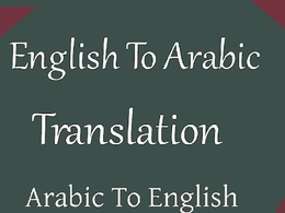 Translate any 500 words from English <> Arabic in 2 hours