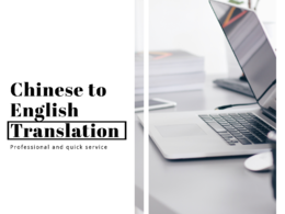 Translate up to 1000 words from Chinese (Simplified) to English