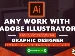 Do Any Adobe Illustrator Design In 24hrs