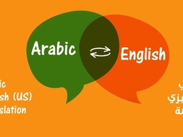 I Will Translate English To Arabic And Vice Versa