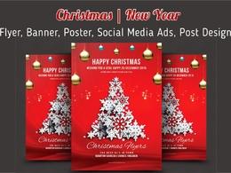 Design Christmas Flyer, Church Flyer, Event Flyer/ Poster