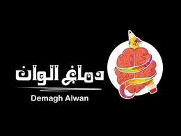ِAbdullah's header