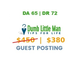 Publish a guest post on DumbLittleMan DA 65, DR 72