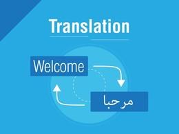 Translate 300 word English<>Arabic