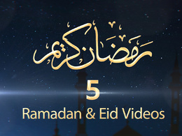 Create ramadan or eid logo intro video