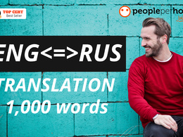Translate English/Russian/Ukrainian up to 1,000 words