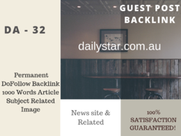 AU News site Related  32 DA Guest post link
