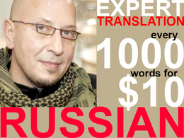 Translate to Perfect Russian 1000 English Words