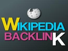 Deliver a backlink form Wikipedia