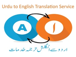 I Will Translate English To Urdu, Vice Versa