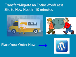 Transfer or migrate an entire wordpress site to new host