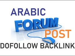 Promote your website or service in 100 Arabic forums