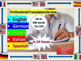Translate into English, German, Italian, Spanish and French