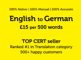 Professionally translate 500 words from English to German