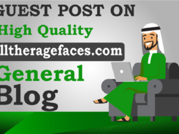 Write and publish guest post on DA 50+ Blog: alltheragefaces.com