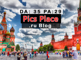 Do guest post in russian travel blog