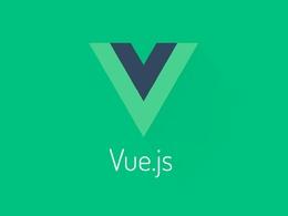 Develop an application using VueJS