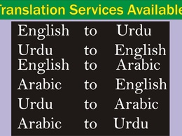 Translate for you among Urdu,Arabic and English