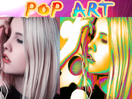 Create professional pop art of your picture in 12 hours.