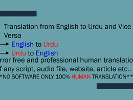 Translate Urdu to English and Vice Versa up to 300 words
