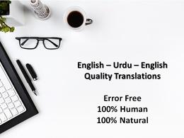 English-Urdu-English Quality Translation - 500 words