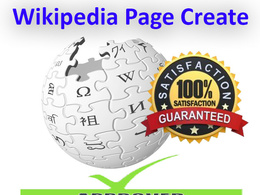 Create a Wikipedia page and edit