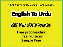 Professionally translate 3000 words from English to Urdu