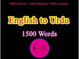Professionally Translate 1500 words From English to Urdu