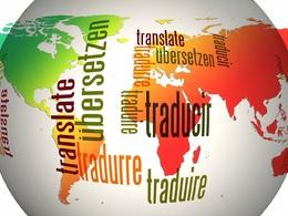 Traduire un texte de 500 mots du français vers l'anglais