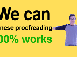 Do Chinese proofreading, deliver in 24 hours