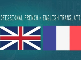 Translate any text from English to French (500 words)