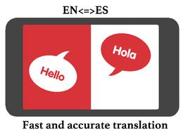 Translation ENES, 500 words