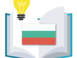 Translate 250 words from English or Polish into Bulgarian