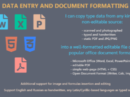 Copy type up to 15 pages of data