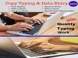 Copy type 10 page