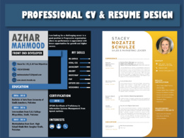 Azhar's header
