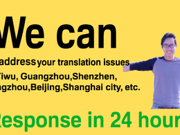 Fix translation issues in yiwu, hangzhou, shanghai city