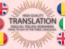 Accurately translate English to Italian and viceversa 500 words