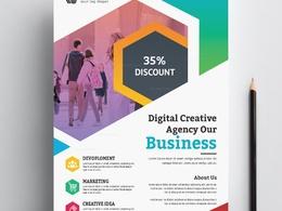 Design your 1 brochure