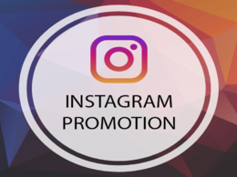 Promote Your Instagram Profile to 1000 People |Digital Marketing