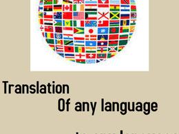 Translate any language up to 500 words to any language