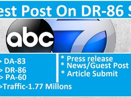 Publish your Content High-quality DR-86 Press release/news site