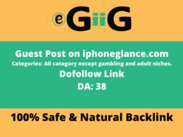 Publish Guest Post on iphoneglance.com Dofollow Backlink