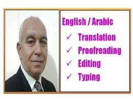Translate 2000 words En-Ar professionally