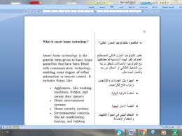 Translate 700 English-Arabic words