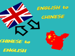 Translate between English and Chinese