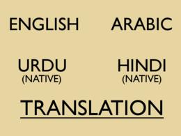 Translate Arabic, English, Urdu Hindi