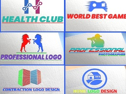 Professional Logo Design - 4 Concepts Total Quality Work