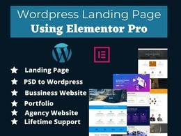 Create a landing page using wordpress , elementor, divi